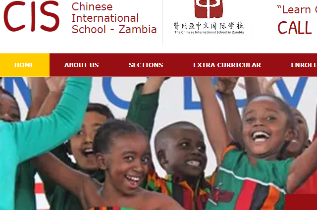 Le site web pour Chinese International School a Lusaka